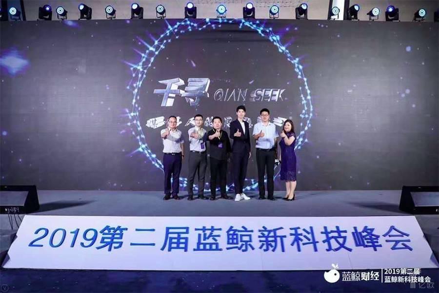 蓝鲸·千寻专栏正式启动,寻找千名优秀内容创业者