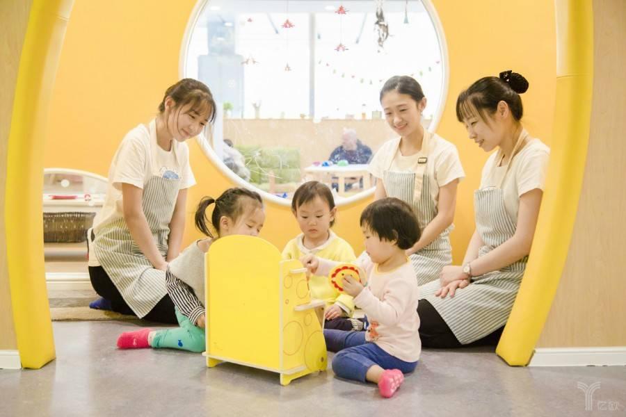 茂楷推出城市合伙人計劃,首期全國僅30個名額