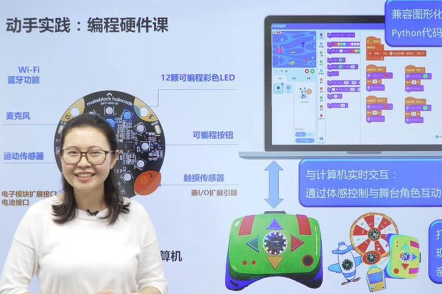 学而思编程发布智能学习产品,深入布局少儿编程赛道
