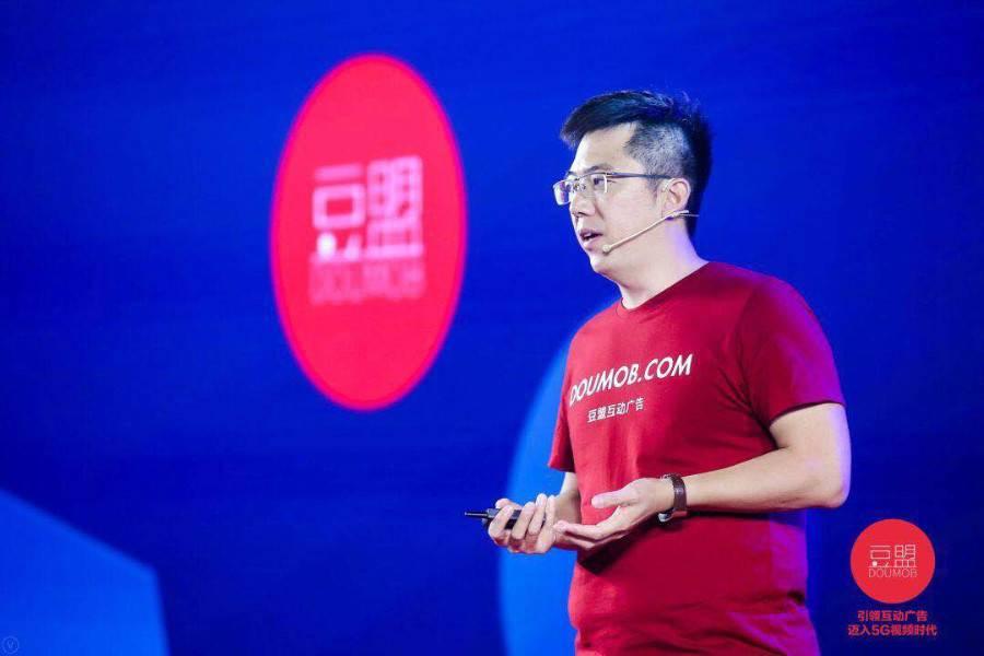 押宝5G,豆盟科技发布H5视频互动广告平台