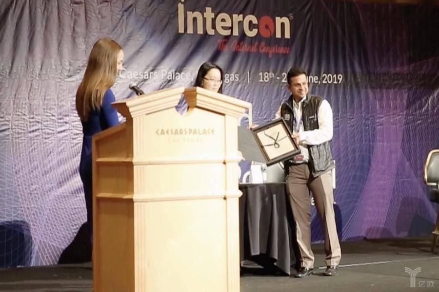 TokenClub高同受邀参加InterCon互联网峰会