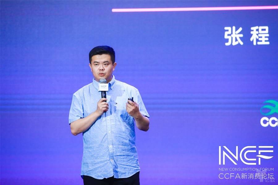 邁外迪智能化零售的法寶:IoT、大數據、人工智能