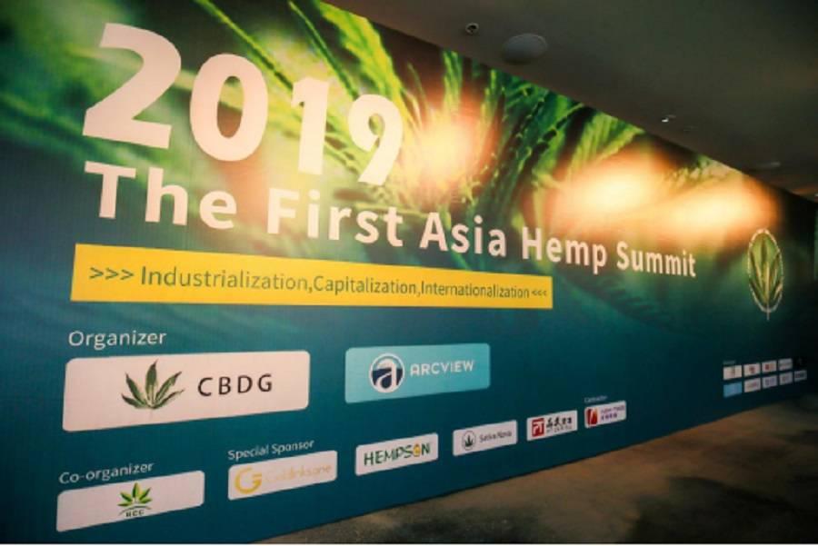 掘金千亿市场,探索全球工业大麻的发展之路