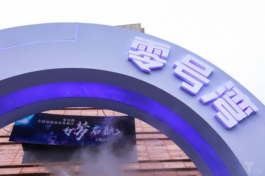 """闵行零号湾""""为梦启航"""",打造上海""""新外滩"""""""