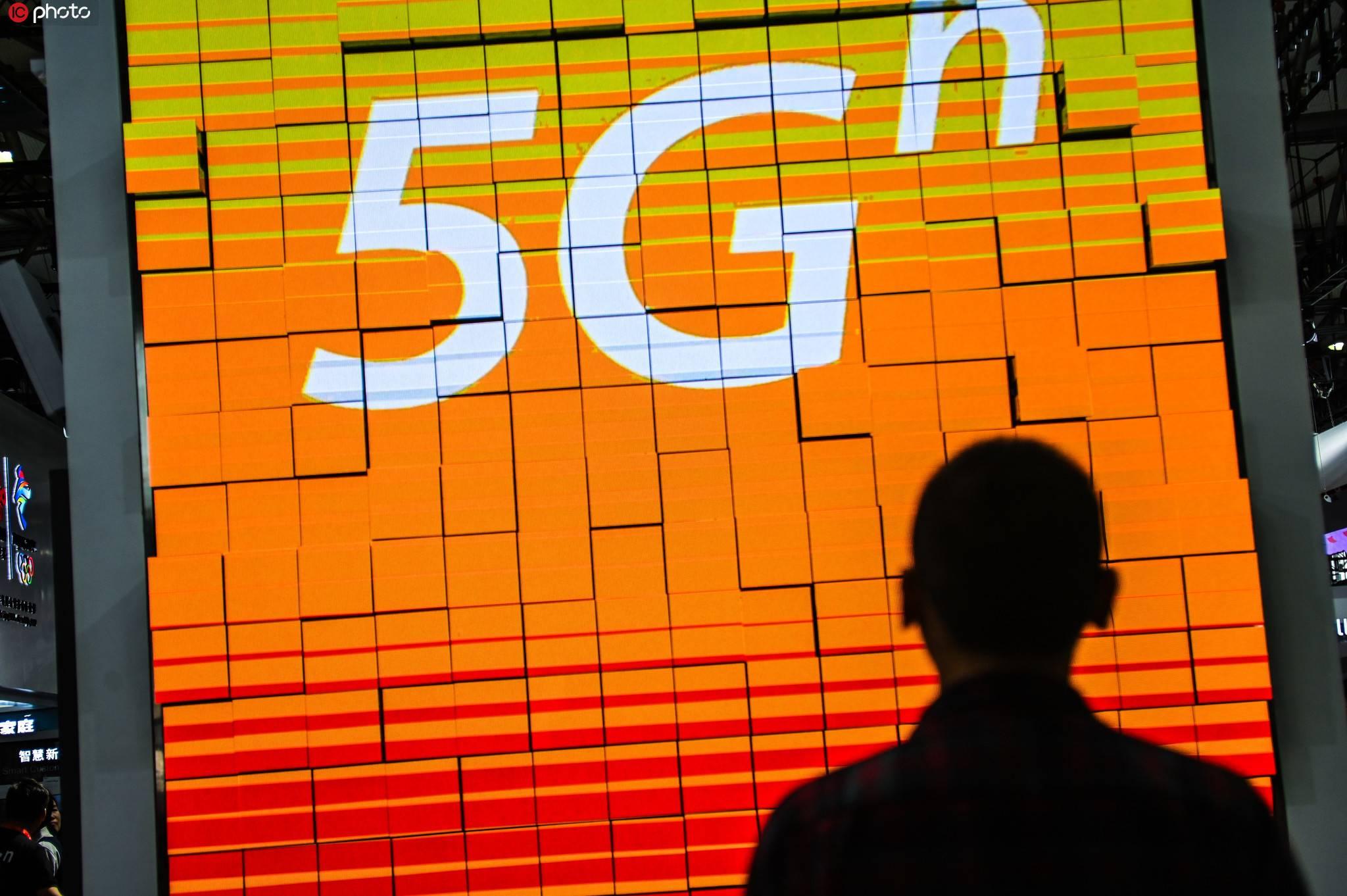 5G,網絡架構,運營商,nsa,sa,終端