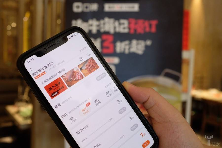 A dish of Chaoshan beef has an annual sales volume of over 100 million yuan, and the store has been opened in Sydney to reveal the Internet secret behind it