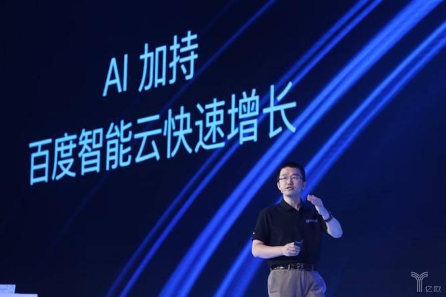 """2019百度AI开发者大会:""""ABC+X"""",百度在AI时代的新武器"""