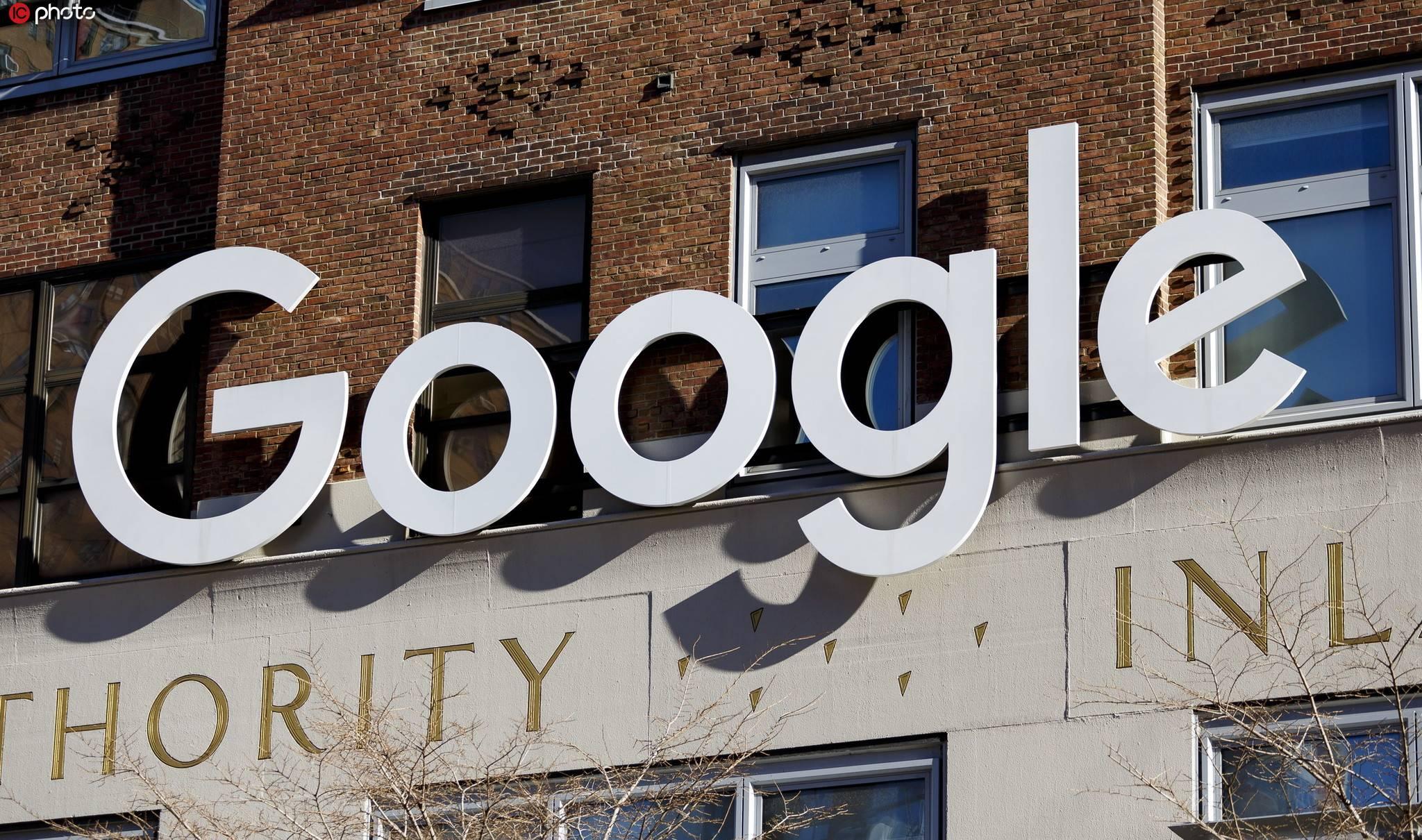 巨头观察丨谷歌否定与Dish洽谈,美国新四大运营商出现无望?