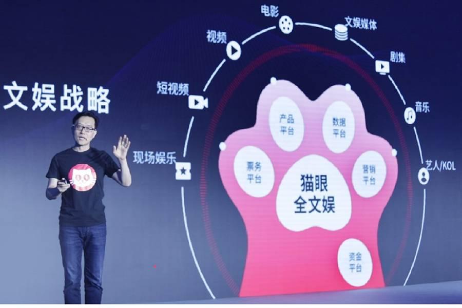"""猫眼全文娱战略升级,与腾讯成立""""腾猫联盟"""""""