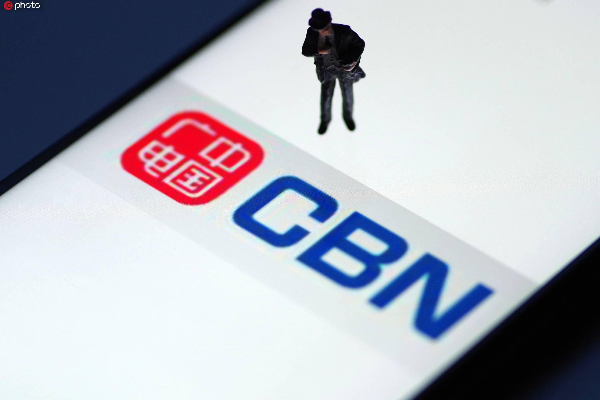 强强联手成立新公司,获5G牌照后广电终于找到新路?