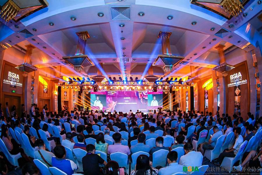 """北京软件业规模首超万亿元,全球企业""""软件化""""趋势正到来"""