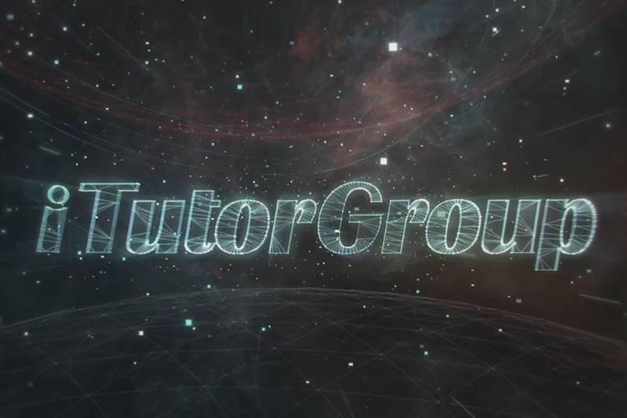 官宣!平安战略入股iTutorGroup,深度布局智慧教育