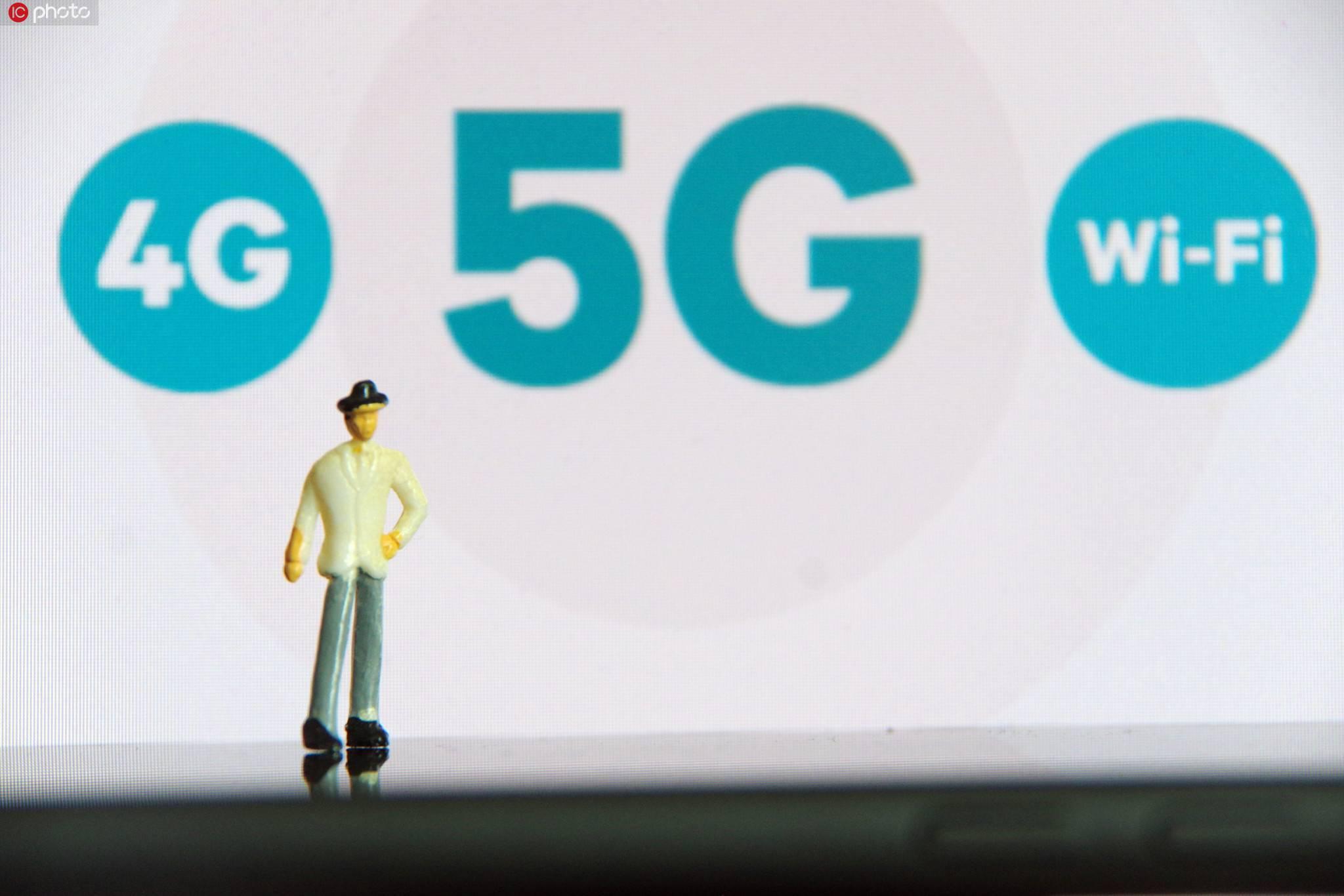 微软 CTO 韦青:5G 与亚里士多德