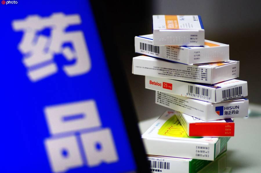 """""""售药""""新世界:4000亿市场规模"""