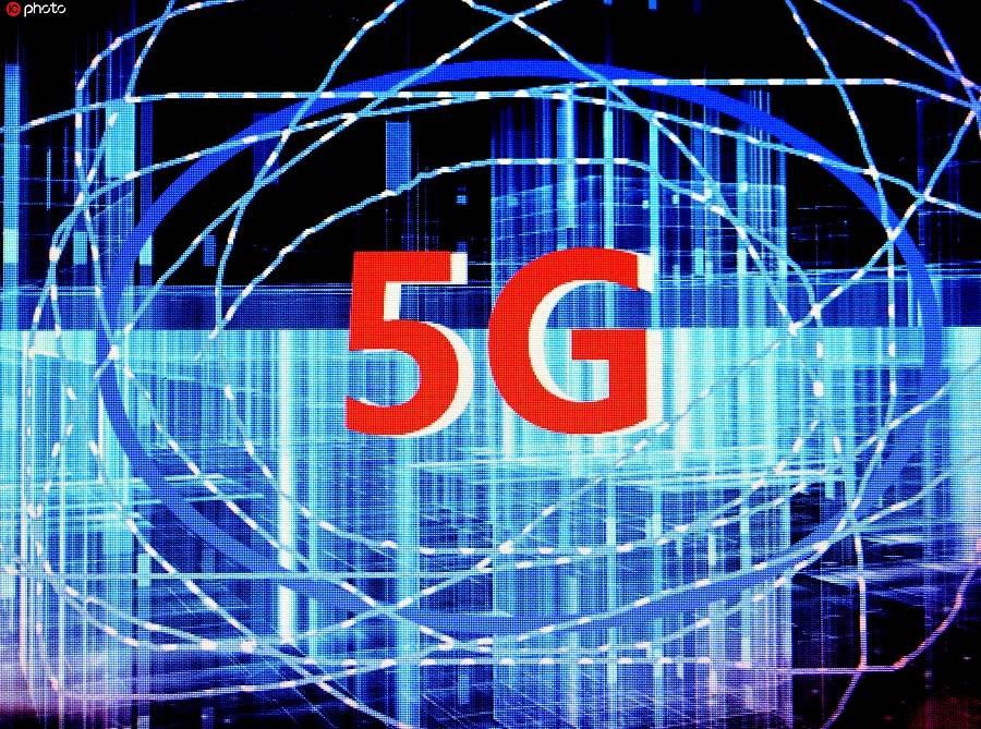 5G,亿欧智库,达闼科技,5G,云端机器人