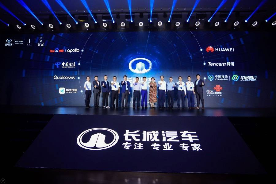 联手BAT与三大运营商,长城汽车宣布发力5G+AI