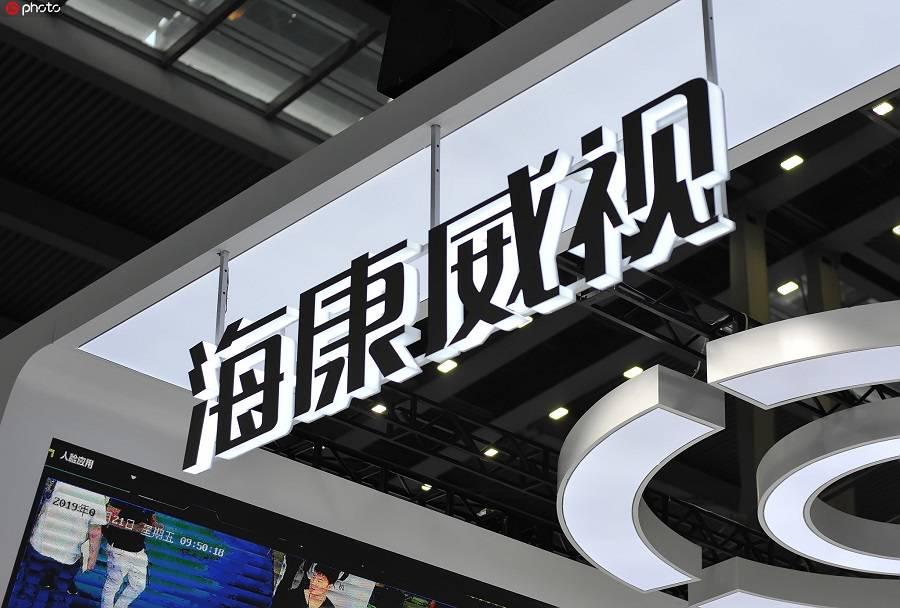 海康威视陈宗年:企业家的坚守与创新