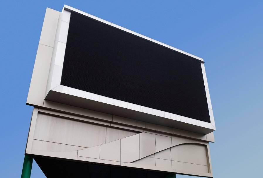 创维数字 显示屏幕 社区,超高清视频,物联网,安防,智慧家庭,智慧社区,智能家居