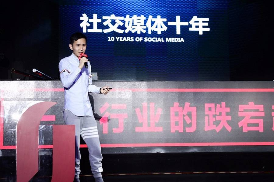 """社交媒体营销服务商""""悦普""""完成2500万美元战略融资"""