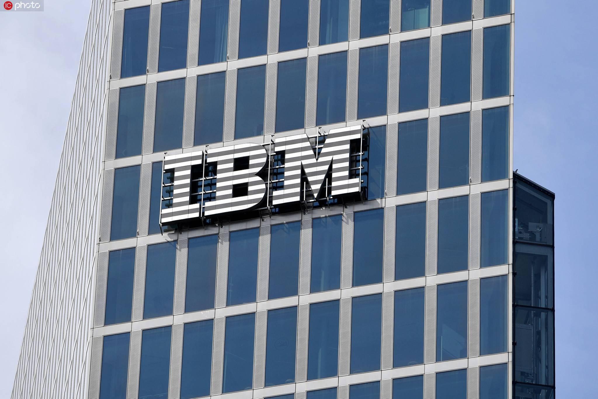 IBM,IBM,混合云,财报