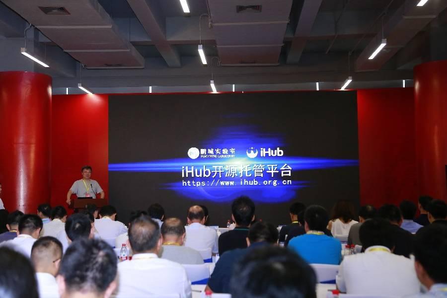 """iHub开源托管平台""启动,开源生态良性成长可期"