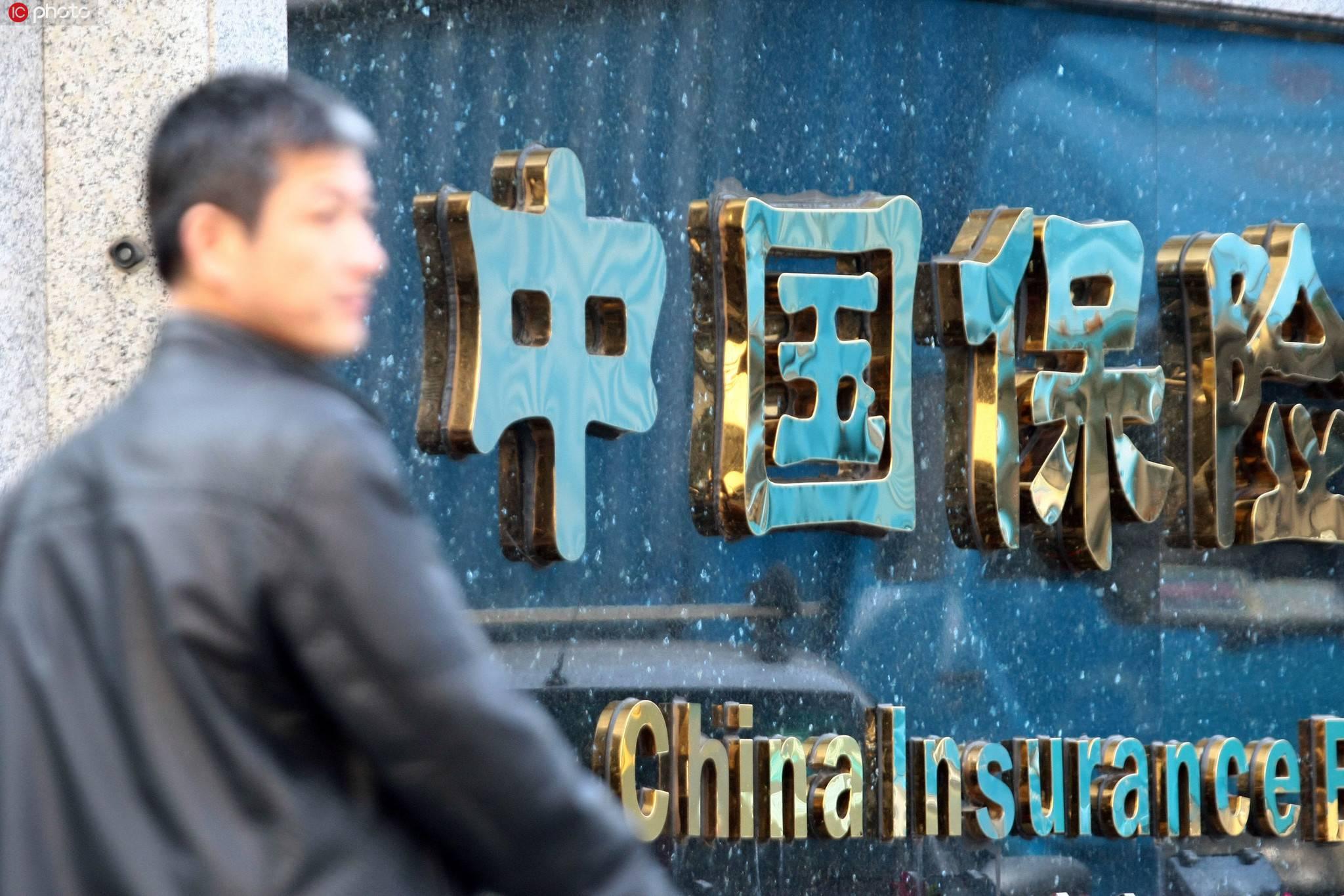 亞太保險業的繁榮之路