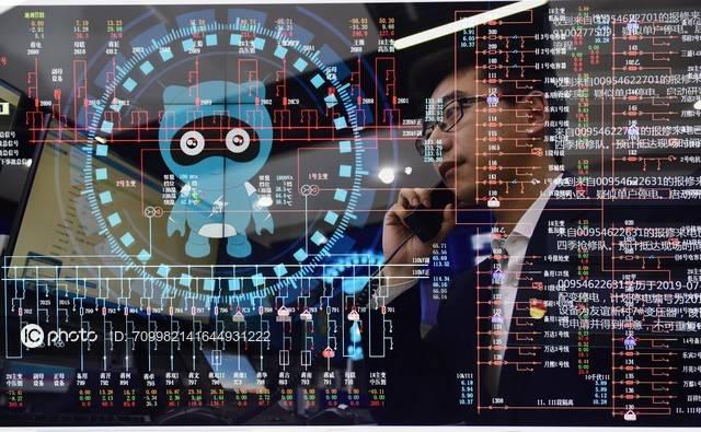 人工智能,智能客服,科技化,机器,人工智能,银行