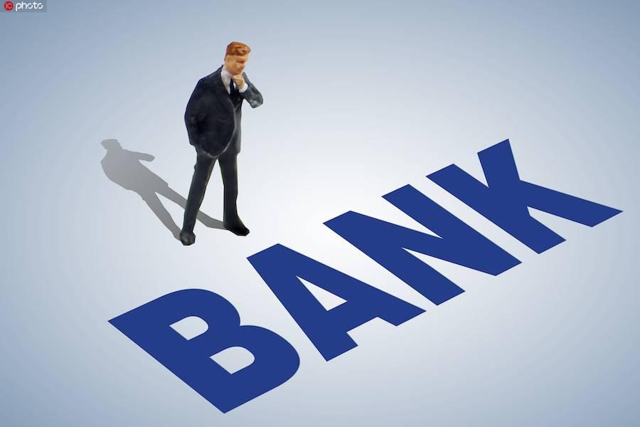 """银行转型也谈""""门当户对"""""""