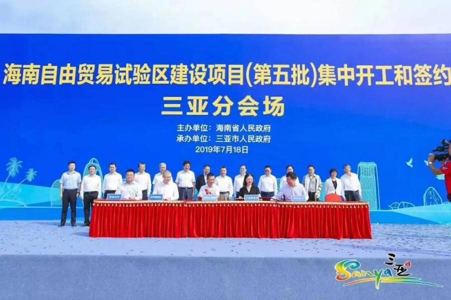 推想科技签约海南自贸区,布局医疗健康产业高地