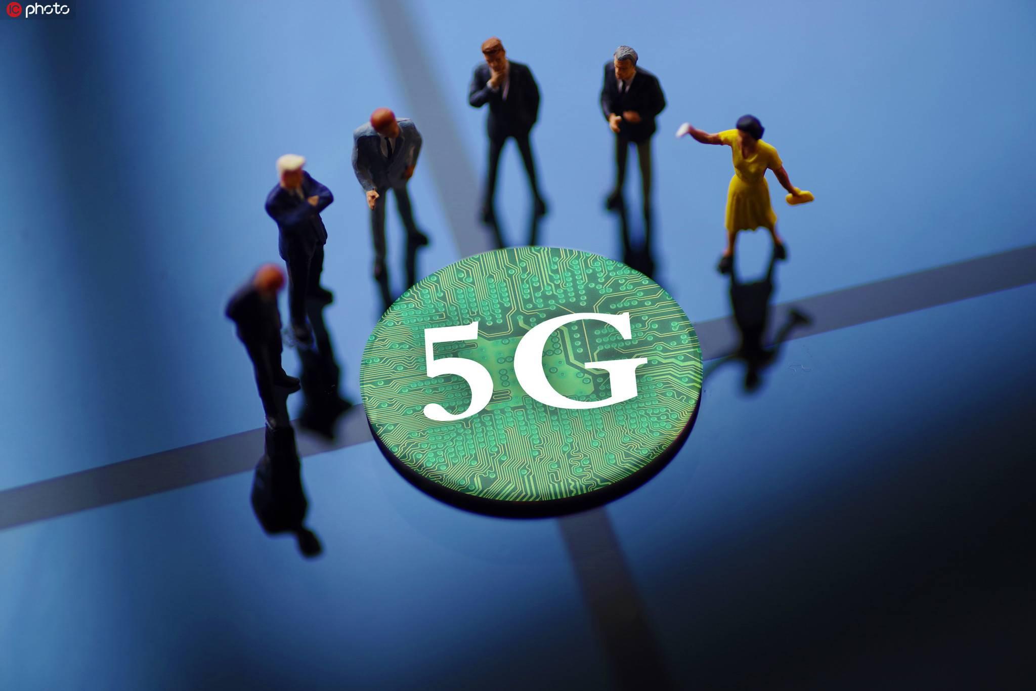 5G,BAT,云服务,IOT,小程序