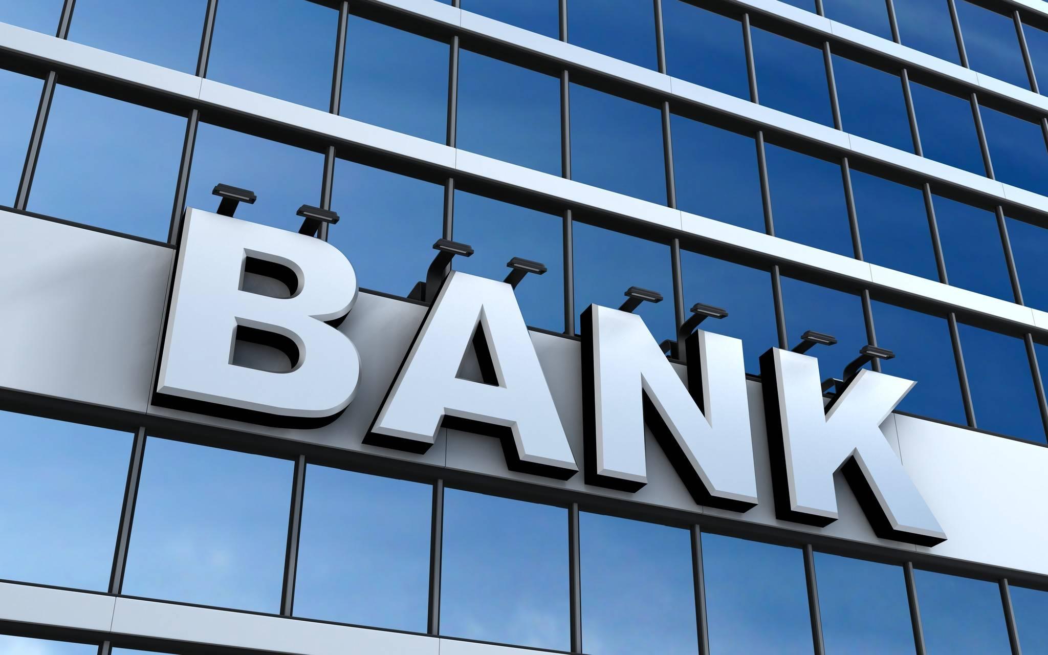 宁波银行与杭州银行,两大城商行全面对比专题研究