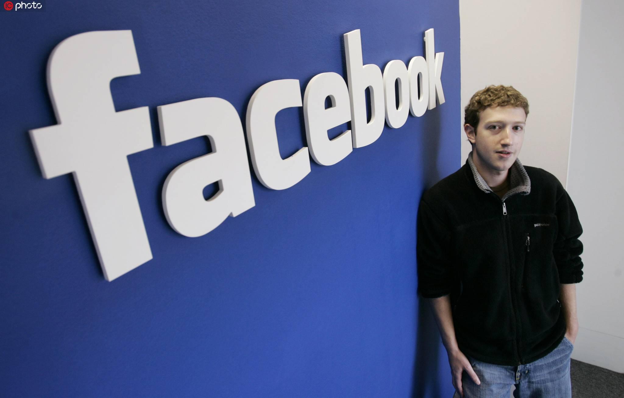 facebook,亿欧智库,Facebook,区块链,Libra,跨境支付