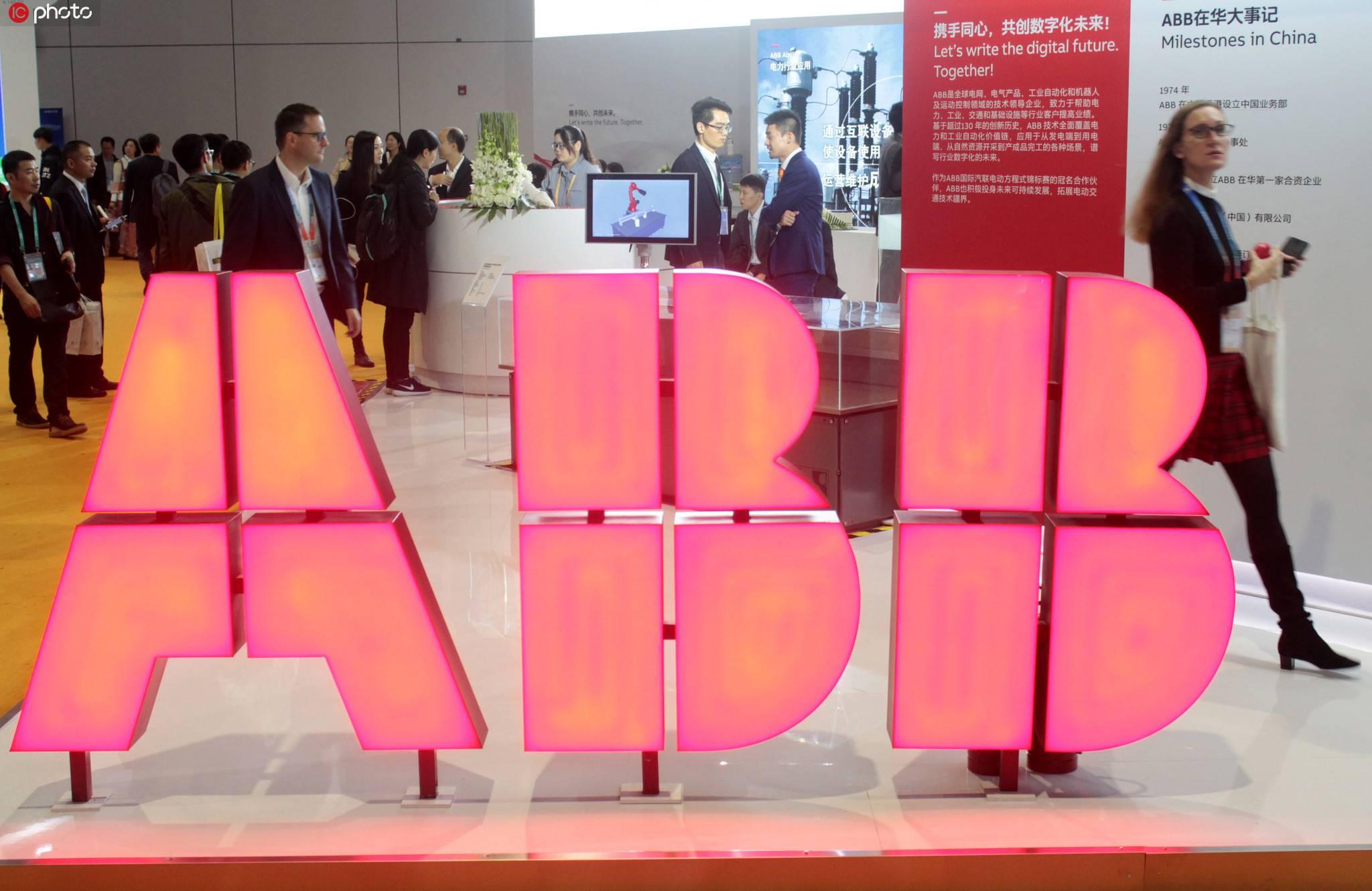 深度解密ABB数字化未来 | 全球智能制造系列研究(二)
