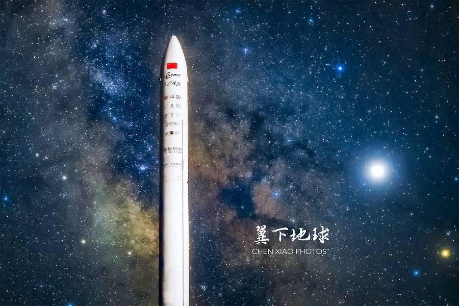 中国民营运载火箭入轨第一家:星际荣耀一箭多星首发成功!