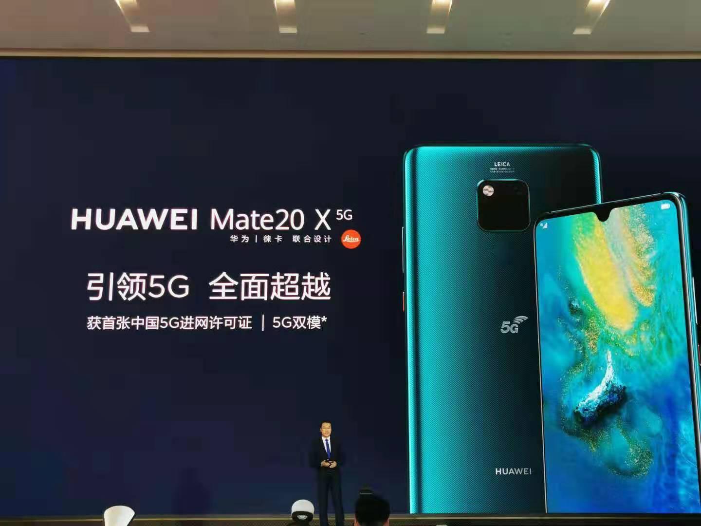 华为凶猛:Mate 20X发布,火拼5G手机性能之王