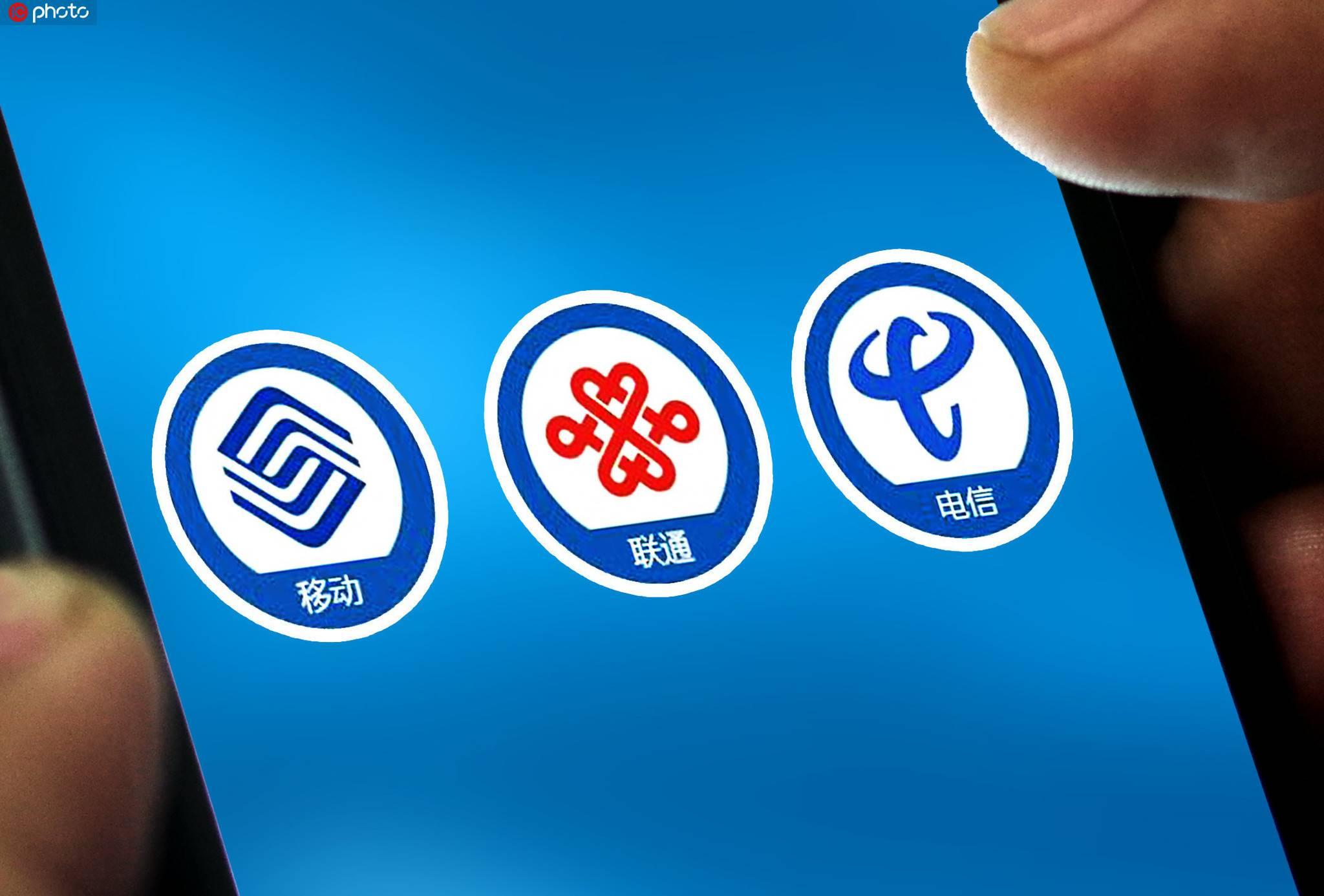 都在談ICT融合,但別忘了電信運營商學不了互聯網