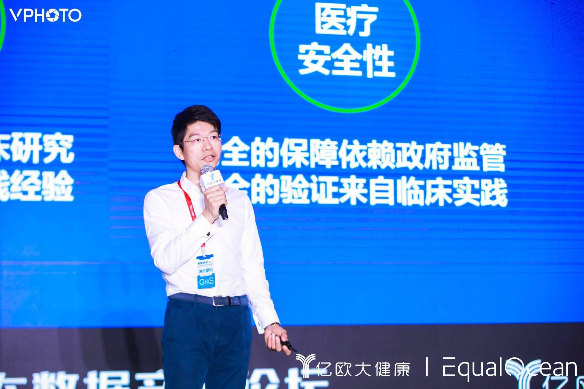 """医渡云联合创始人兼CTO徐济铭:数据智能如何驱动产业""""价值""""变革?"""