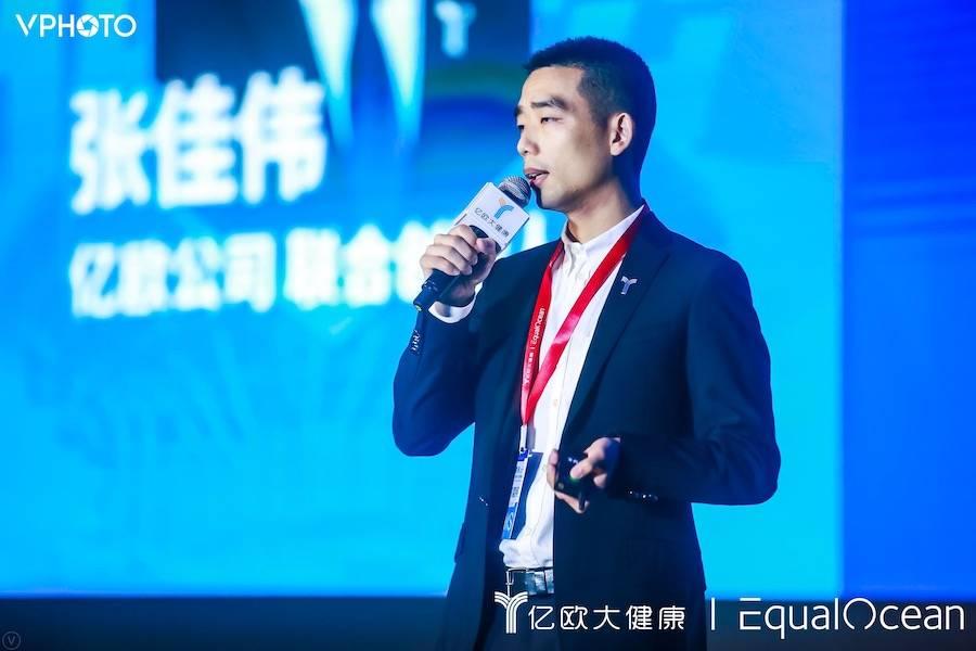 亿欧联合创始人张佳伟:中国医疗圈最匮乏的是真实、高质量的创新