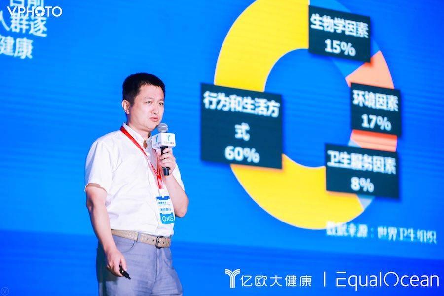 中电数据副总经理肖辉:生态协同是健康医疗大数据发展必然之路