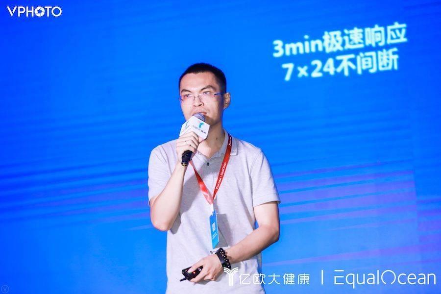 春雨医生董事长曾柏毅:互联网医疗下半场的价值走向