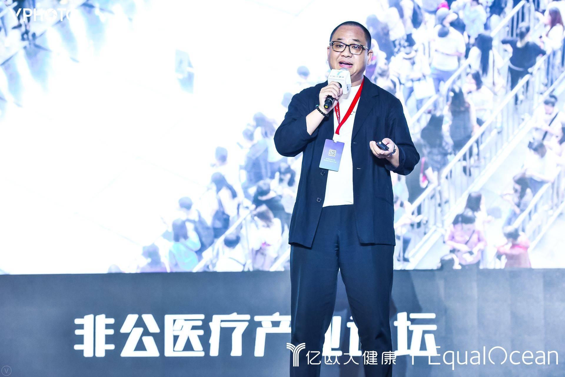 育学园CEO邵宗宗:创新服务模式探索母婴医疗大健康