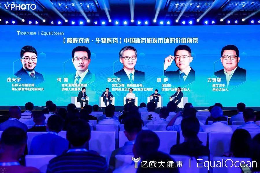巅峰对话丨中国新药研发市场的价值前景