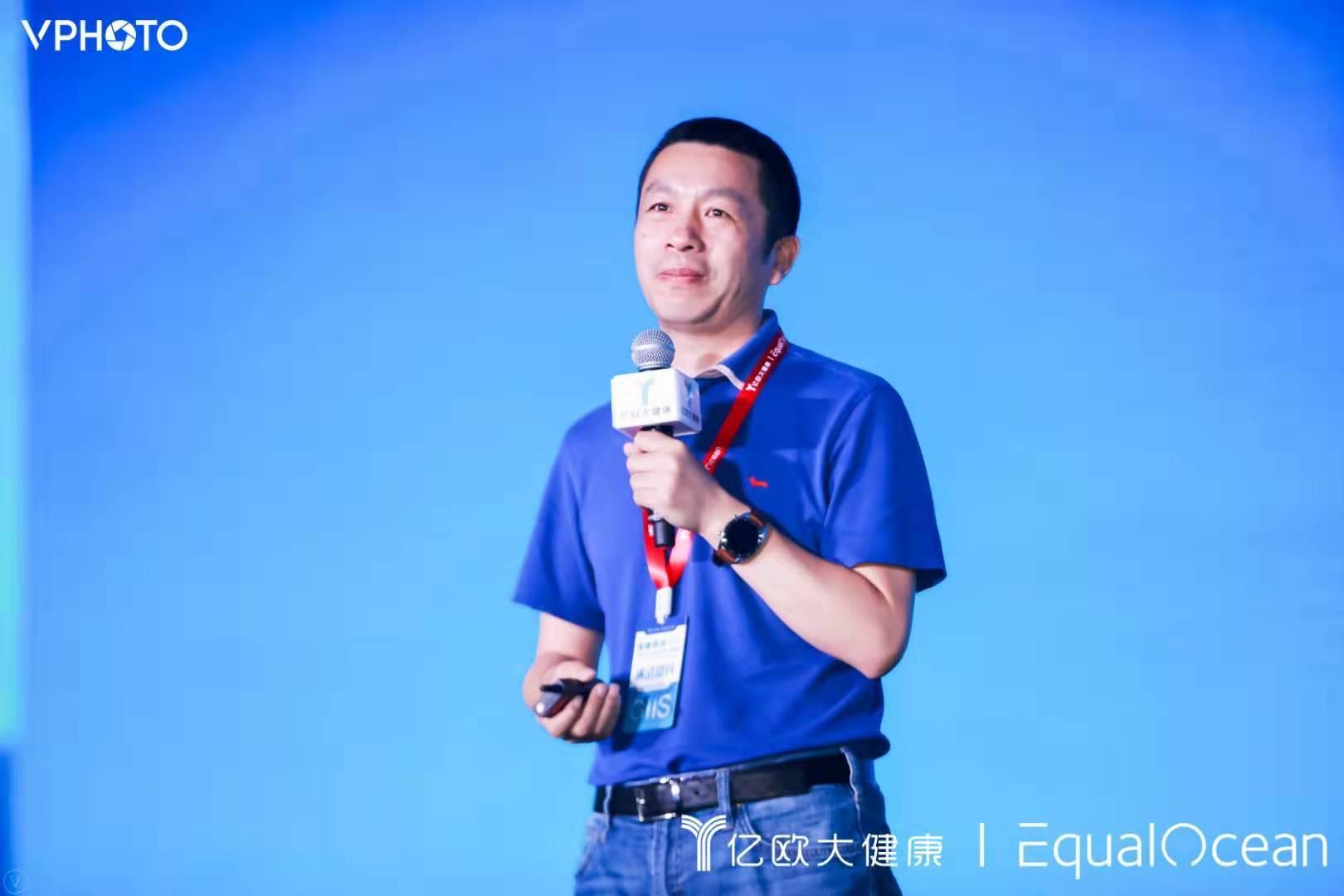 妙医佳CEO孔飞:定义数字化健康管理