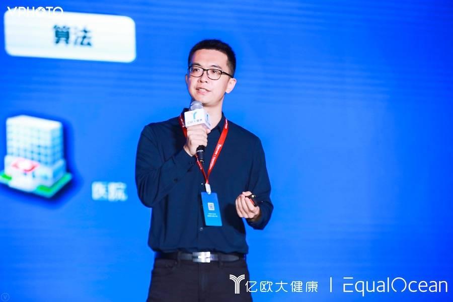 推想科技创始人兼CEO陈宽:人工智能赋能智慧医疗创新实践