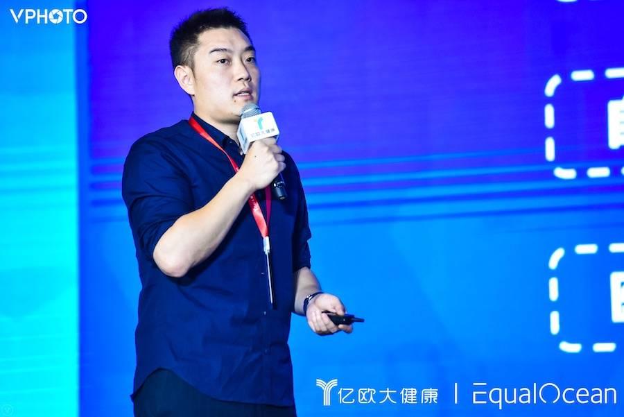 叮当快药副总裁杨潇:医药零售下半场,企业如何驶入快车道