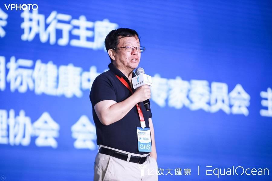 黄明达主席:第三次卫生健康革命浪潮下,东方医学成为立足点