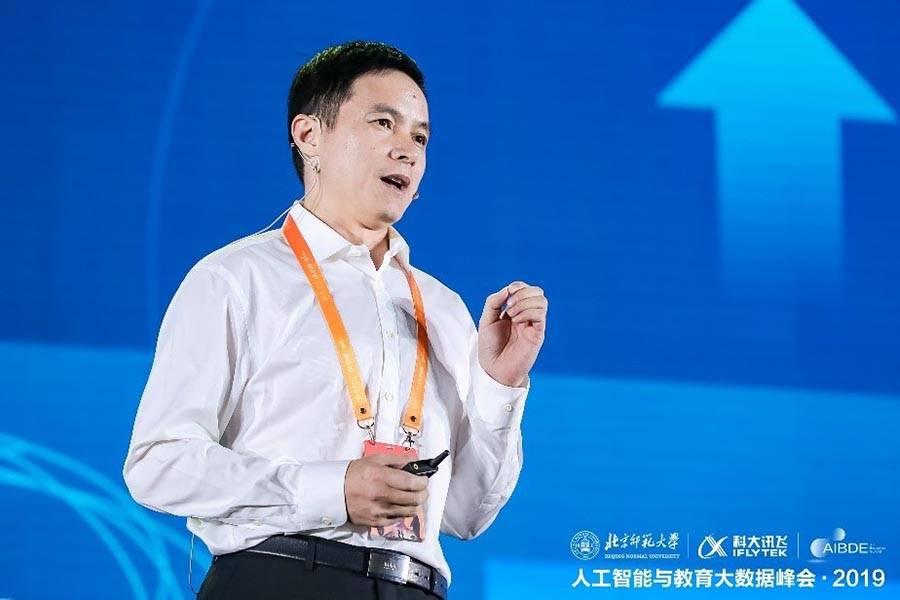 科大讯飞吴晓如,智能教育,智慧课堂,教育科技