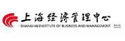 上海经济管理中心