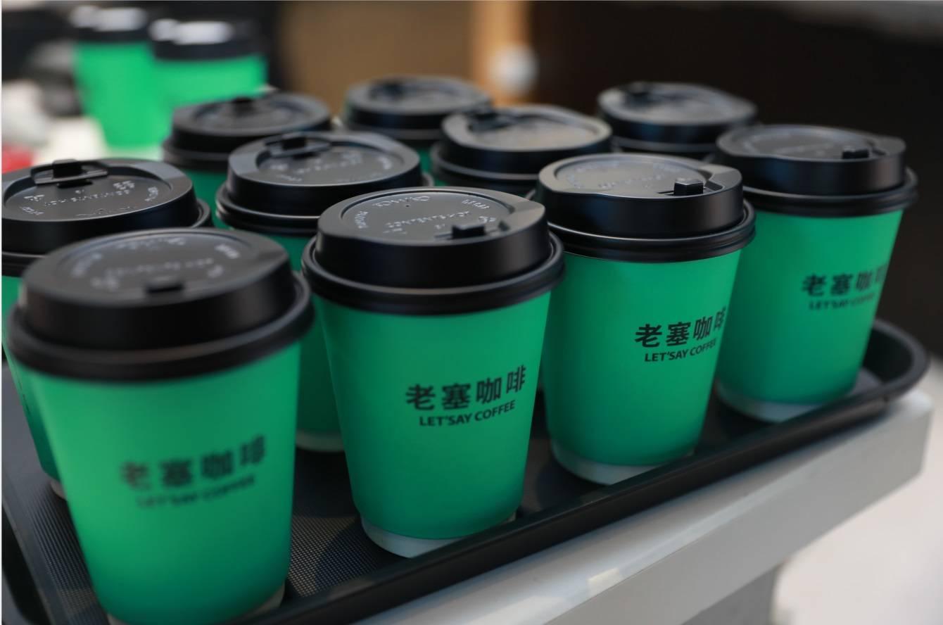 閩南傳統咖啡數字化轉型:中臺讓【后院】變【前廳】