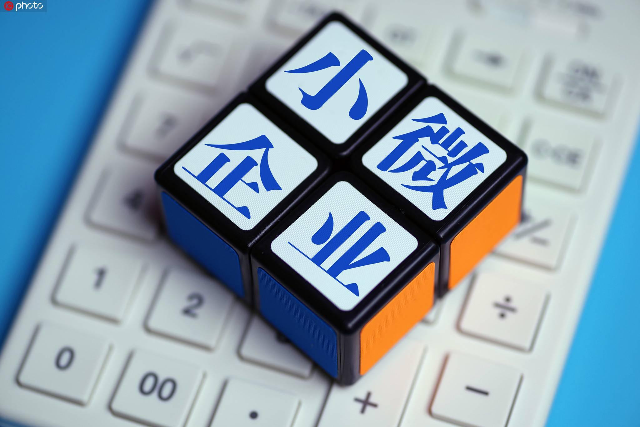 """钟胜九:弱核心模式创""""链式小微""""信贷新空间"""